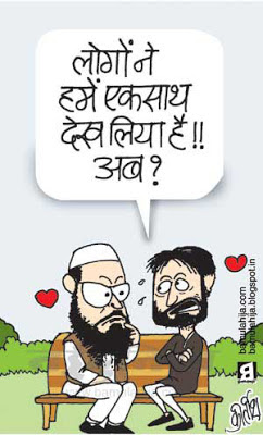 yasin malik cartoon, india pakistan cartoon, Terrorism Cartoon, valentines day cartoon, kashmir cartoon, hafiz saeed cartoon