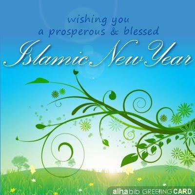 SMS Tahun Baru 2014   Kartu Selamat Tahun Baru