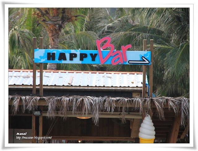 墾丁白沙灣-Happy Panda 露營 Kenting Pak Sha Wan