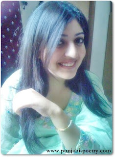 Beautiful Punjabi Girl