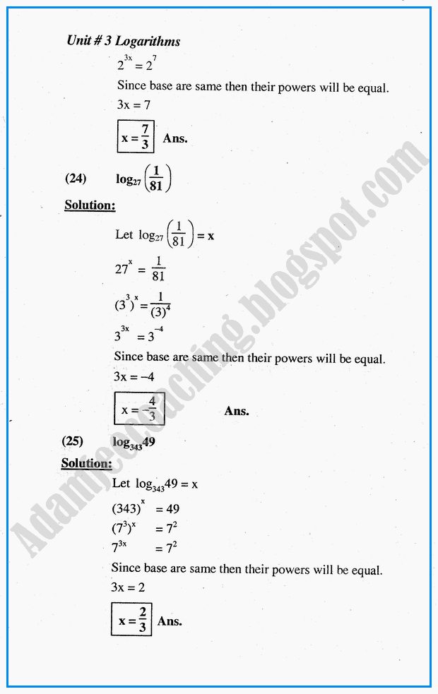 exercise-32-logarithms-mathematics-notes-for-class-10th