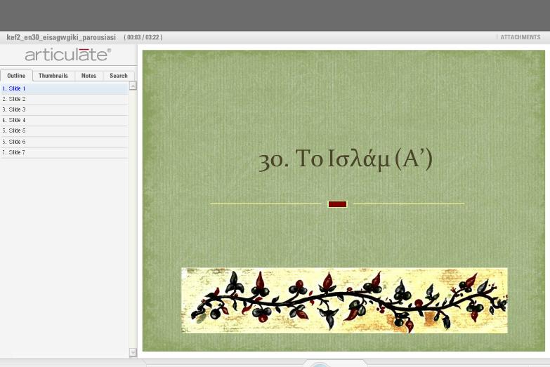 http://ebooks.edu.gr/modules/ebook/show.php/DSGL-B126/498/3245,13194/extras/Html/kef2_en30_eisagwgiki_parousiasi_popup.htm