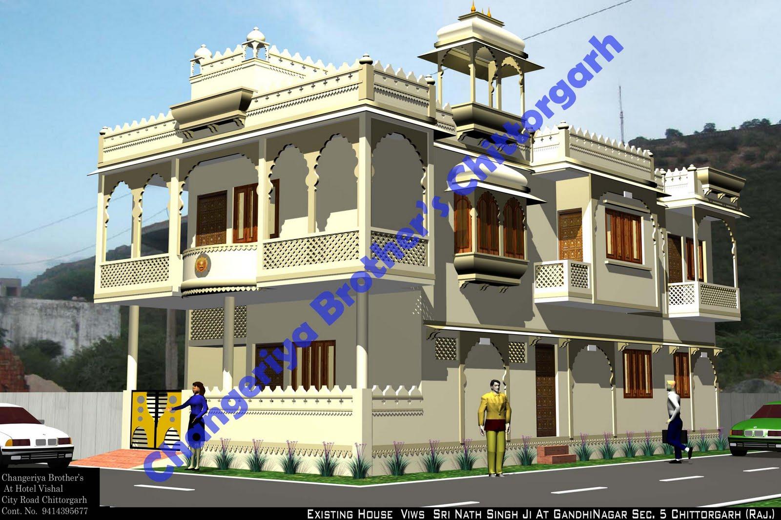 Mr Sri Nath Singh Ji 39 S Royal House In Rajasthani