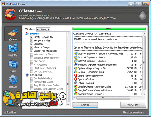 Download CCleaner 3.28.1913 to Cleaning Your Windows PC