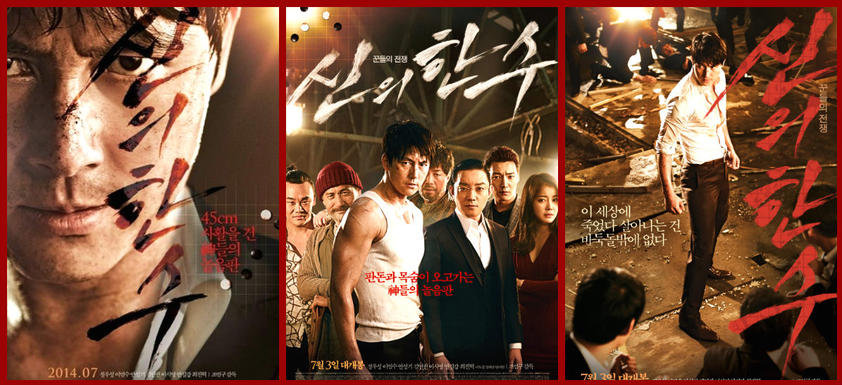 Image Result For English Movie Trailers