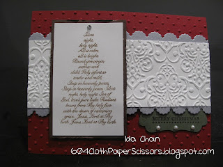 Evergreen Christmas Card by Ida Chan Stampin' Up!