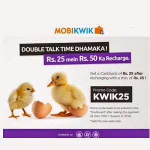 Rs. 50 Mobile Recharge for Rs.25 || Mobikwik