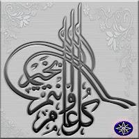 kaligrafi arab islam
