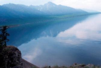 Озеро Байкал доклад