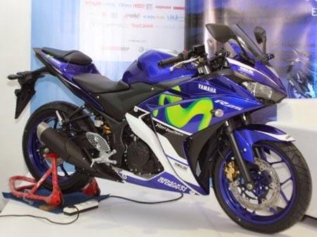 Yamaha R25 MotoGP Edition Movistar Yamaha