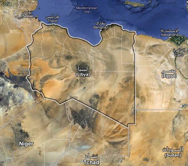 Libia: USA pierde la guerra