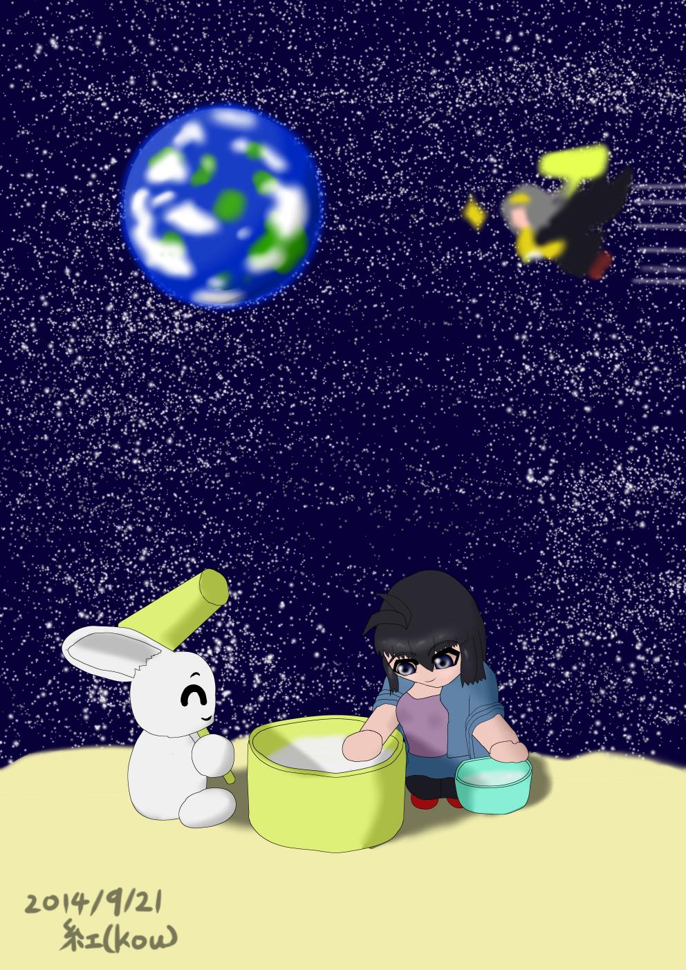 月でウサギと餅つき(八雲楓、羽園雫)