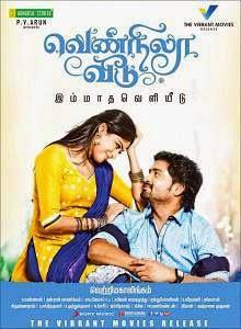 Vennila Veedu (2014) Tamil Movie Poster