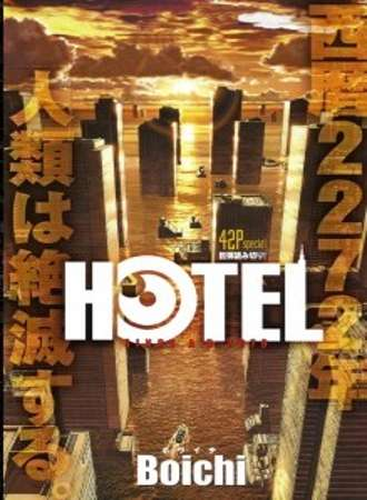 Mangá HOTEL - Download Hotel-CAPA_PhotoRedukto