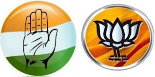 congress party bjp party