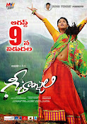 Geethanjali movie wallpapers-thumbnail-14