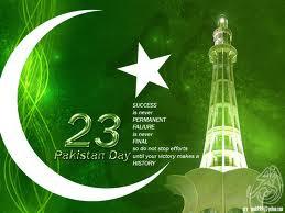 http://1.bp.blogspot.com/-98ixo7U_faY/T0ENQNzXaSI/AAAAAAAACzs/OvuCZGaRo3U/s320/23+March+Pakistan+Day+wallpaper+(1).jpeg