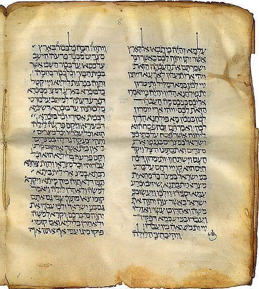 KESAKSIAN ROHANI: Belajar Bahasa Ibrani
