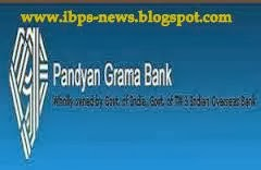 pgb recruitment 2014