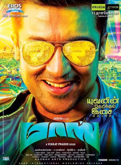 Masss-Songs-Free-Download-Tracks-From-May8