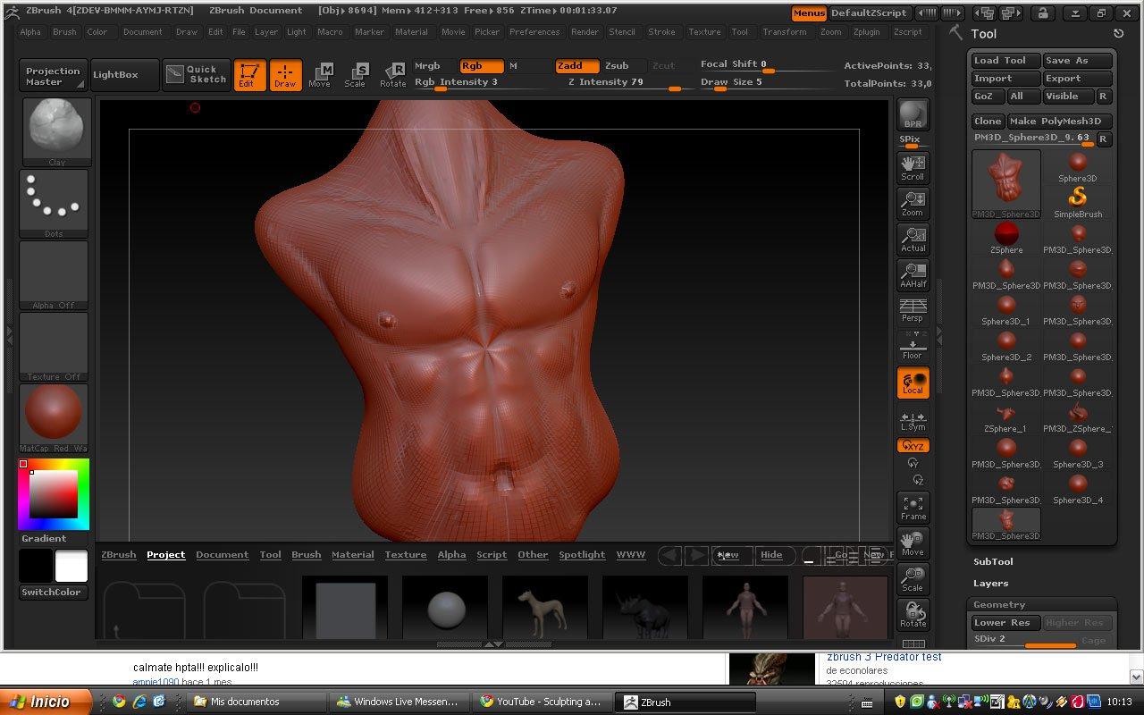 zbrush 4r6  with crack