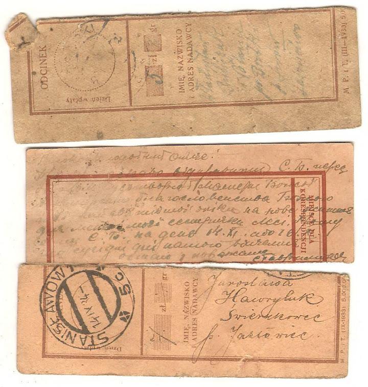 Так перед війною виглядали карточки, які вірні замовляли на Службу Божу