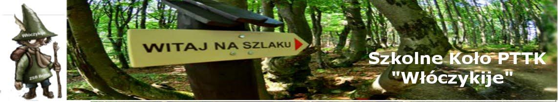 Szkolne Koło PTTK  Włóczykije - ZSB Brzeg