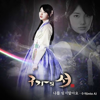 Suzy+ +Don%27t+Forget+Me Lirik Lagu: Suzy   Don't Forget Me
