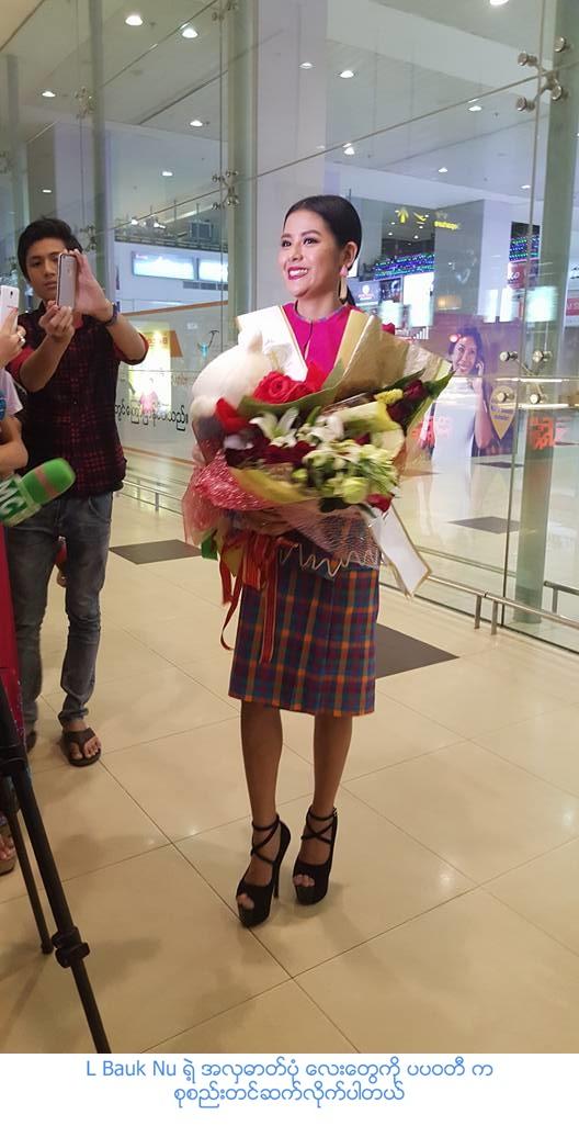 L Bauk Nu won Miss Internet and Best Evening Dress at Miss Supranational 2015 in Poland