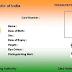 ஆதர் அடையாள அட்டை(Aadhar Card) வாங்க ஆன்லைனில் Appointment பெறும் வசதி