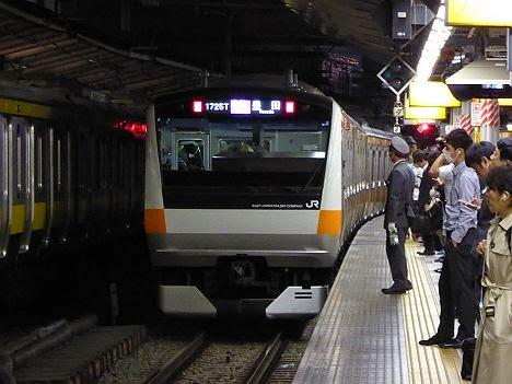 中央線 通勤快速 豊田行き E233系(青梅線直通運転中止に伴う運行)
