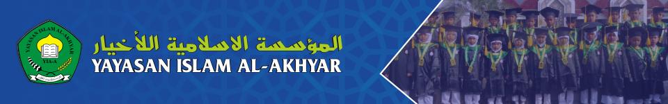 Yayasan Islam Al-Akhyar