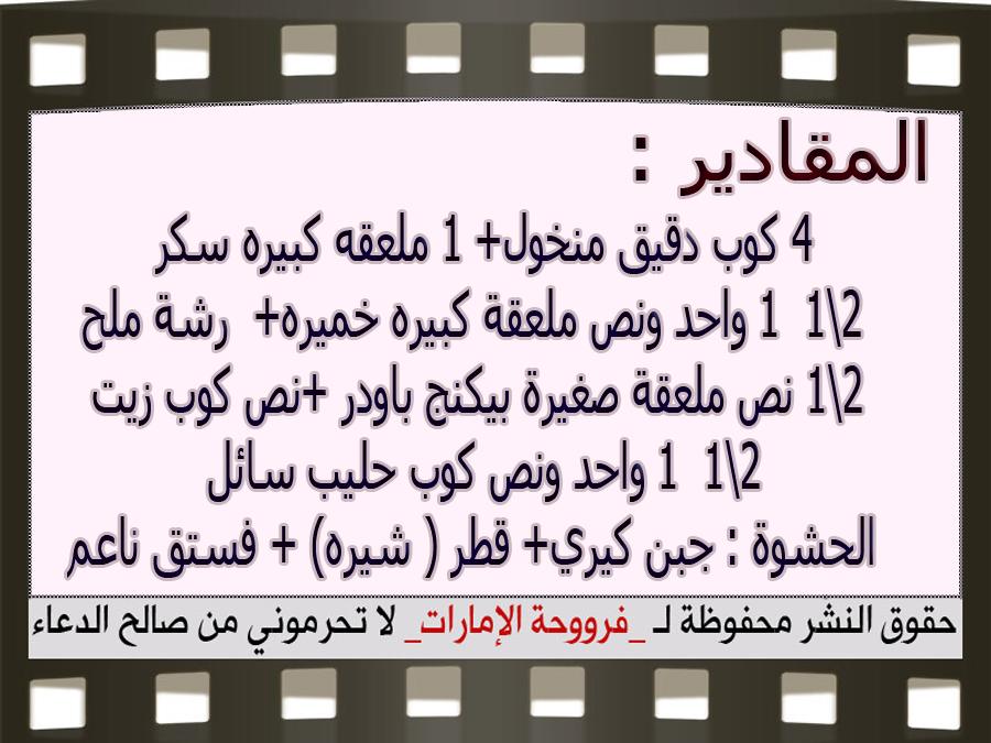 http://1.bp.blogspot.com/-9A0Ms4OTp5c/VYFv6DuvMII/AAAAAAAAPcs/gNScoaTu1p4/s1600/3.jpg