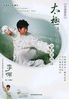 Exercise Share: Tai Chi Dao Yin Yang Sheng: Gastrointestinal Set