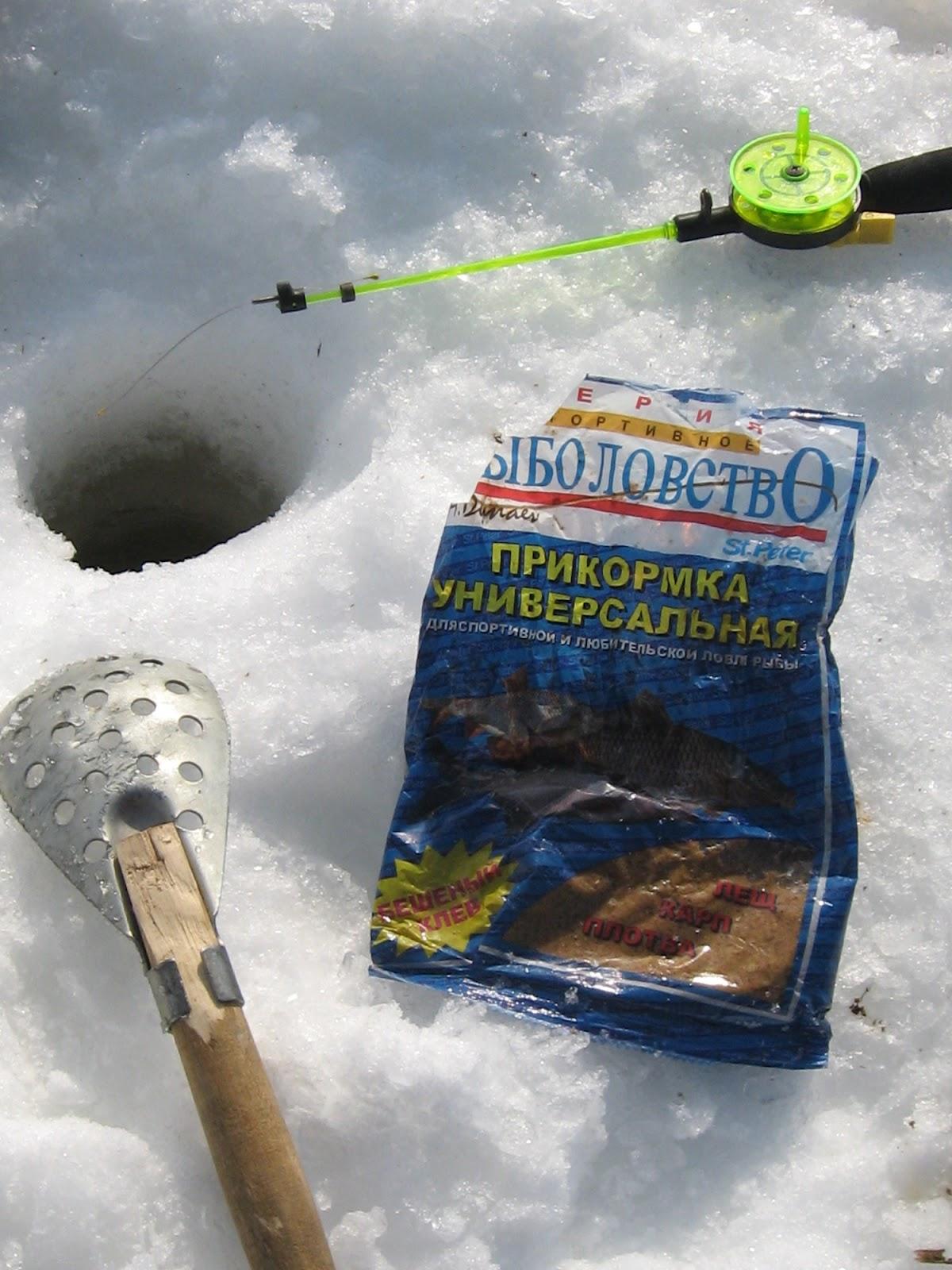 Как сделать самому прикормку на зимнюю рыбалку