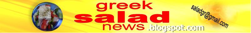 greek SALAD news