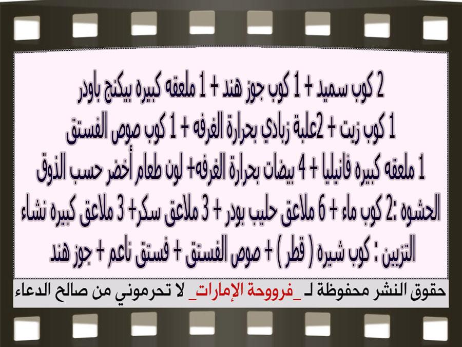 http://1.bp.blogspot.com/-9ADMC7r944w/VoT-xKoi0tI/AAAAAAAAa7Q/k46tL6nRrKo/s1600/3.jpg