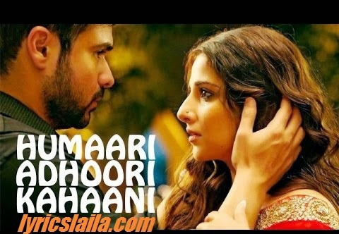 hamari adhuri kahani movie songs downloadinstmankgolkes