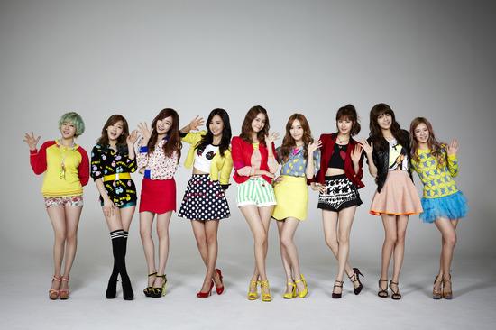 SNSD Rumor - Sooyoung & Won Bin