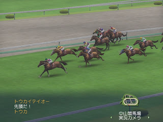 Winning Post World (PS2) 2009