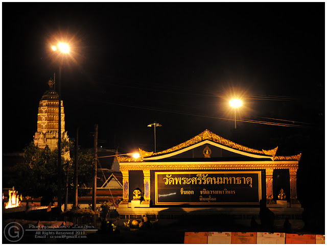 Photograph Temple Phitsanulok