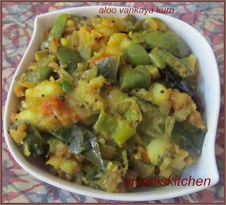 Aloo, brinjal curry