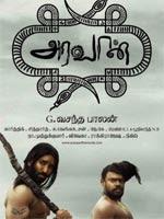 Aravaan songs online