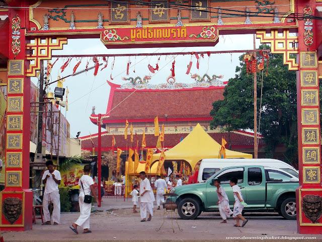 Bang Niow Shrine Phuket