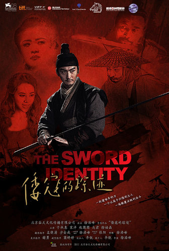 The Sword Identity 2011 Dual Audio Hindi 720p & 480p BluRay Full Movie Free