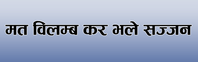CV Ganesh Hindi font download