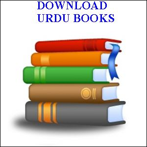 Download Free Urdu Books