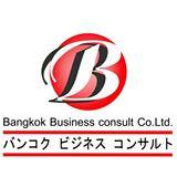 バンコク・ビジネス・コンサルト