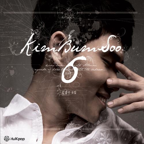 Kim Bum Soo – Vol.6 Kim Bum Soo
