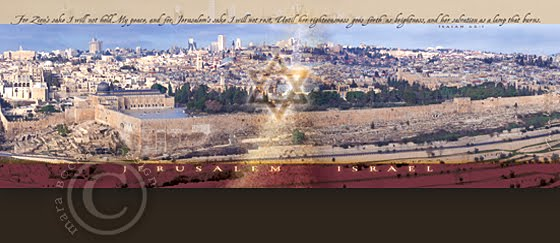 JERUSALEM PANORAMIC